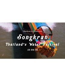 Songkran Thailand Water Festival