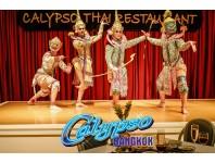 Absolute Calypso