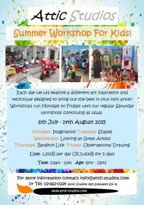 Kids Summer Workshop 2015